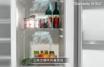 冰箱三维动画