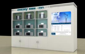 一天电气产品展示柜