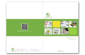 生物科技公司画册设计