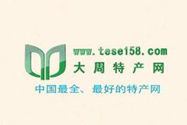 中国特产网站MG动画