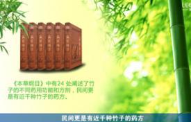 易兹蘭竹纤维被子产品宣传片