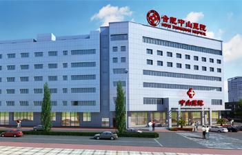 合肥中山医院三维效果图设计