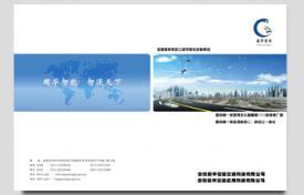 安徽合肥平面设计与制作