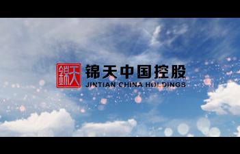 房地产投资集团集团宣传片制作