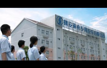 陕汽淮南专用车公司文化宣传片