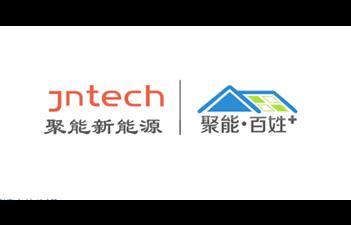 聚能新能源集团产品宣传片
