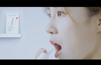 合肥天太科技口腔喷雾剂广告片