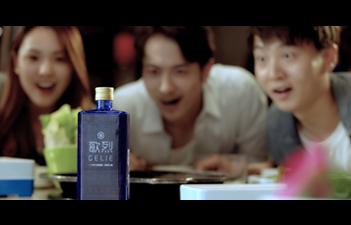 安徽酒水广告拍摄制作
